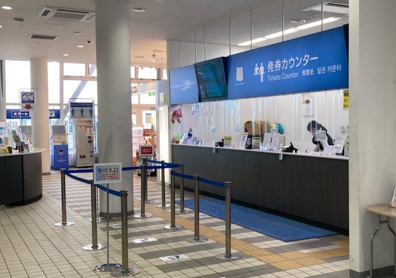 青森港窓口(発券カウンター)